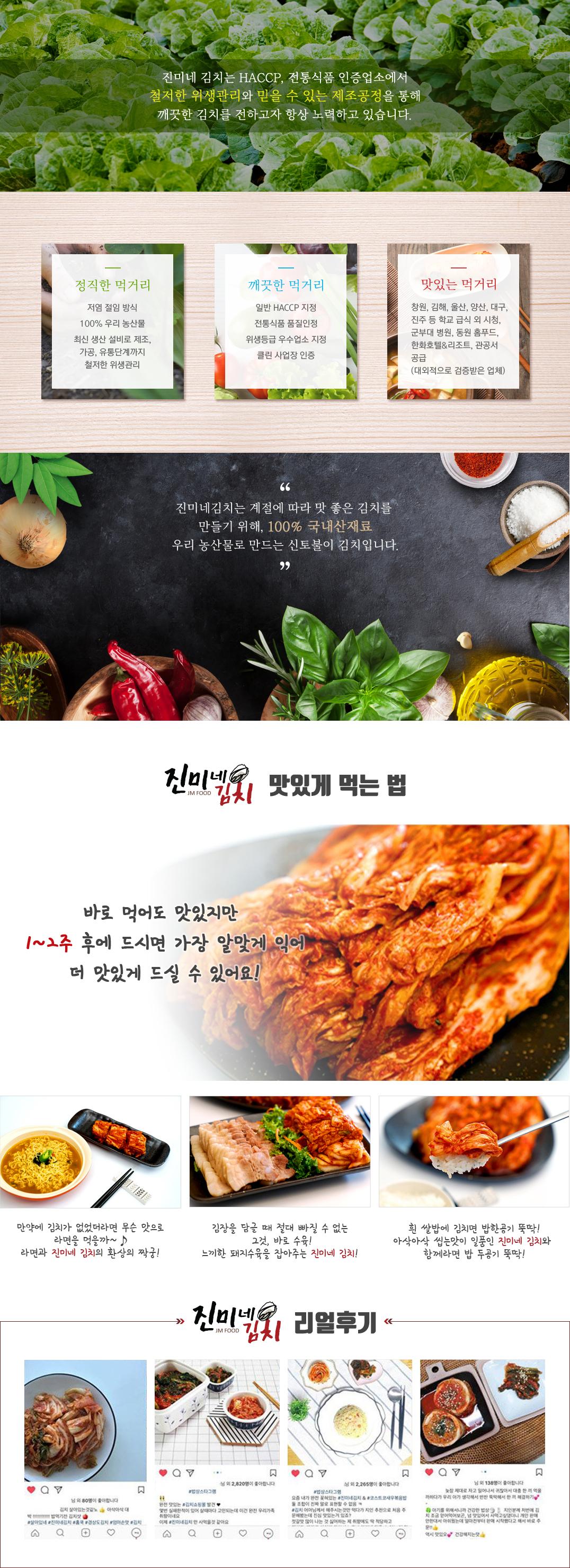 kimchipage_1.jpg